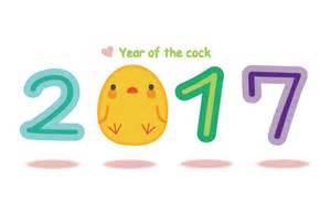 2017年 新年あけましておめでとうございます!今年もどうぞ、よろしくお願いたします!!