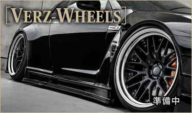 Vers-wheels
