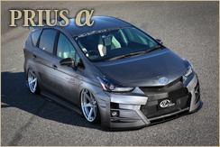 Prius α
